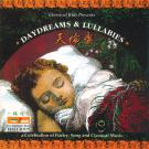 Classical_Kids-Classical_Lullabies-07-Mozart_Serenade_13_Eine_Kleine_Nachtmusik