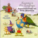 Hap_Palmer-Learning_In_Two_Languages_Aprendiendo_En_Dos_Idiomas_-11-A_Song_About_Slow_And_Fast