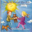 Kathy_Reid_Naiman-Sally_Go_Round_The_Sun-24-Walk_Through_The_Farmyard