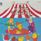 Kimbo_Various-Do_It_Yourself_Kids_Circus