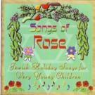 Miss_Jackie_Silberg-Songs_of_Rose_Jewish_Holiday_Songs_for_Very_Young_Children-15-Tasty_Challah