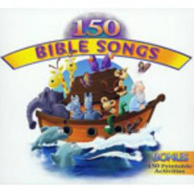 Inspirational_Kids-150_Bible_Songs-61-The_Lords_My_Shephard