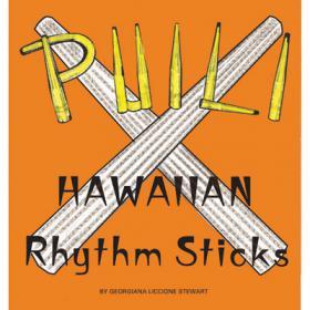 Kimbo_Various-Puili_Hawaiian_Rhythm_Sticks